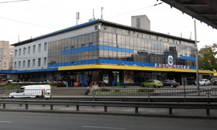 Автовокзал Киев