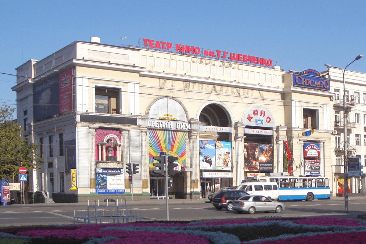 Кинотеатр Тараса Шевченко Оболонский район Киева
