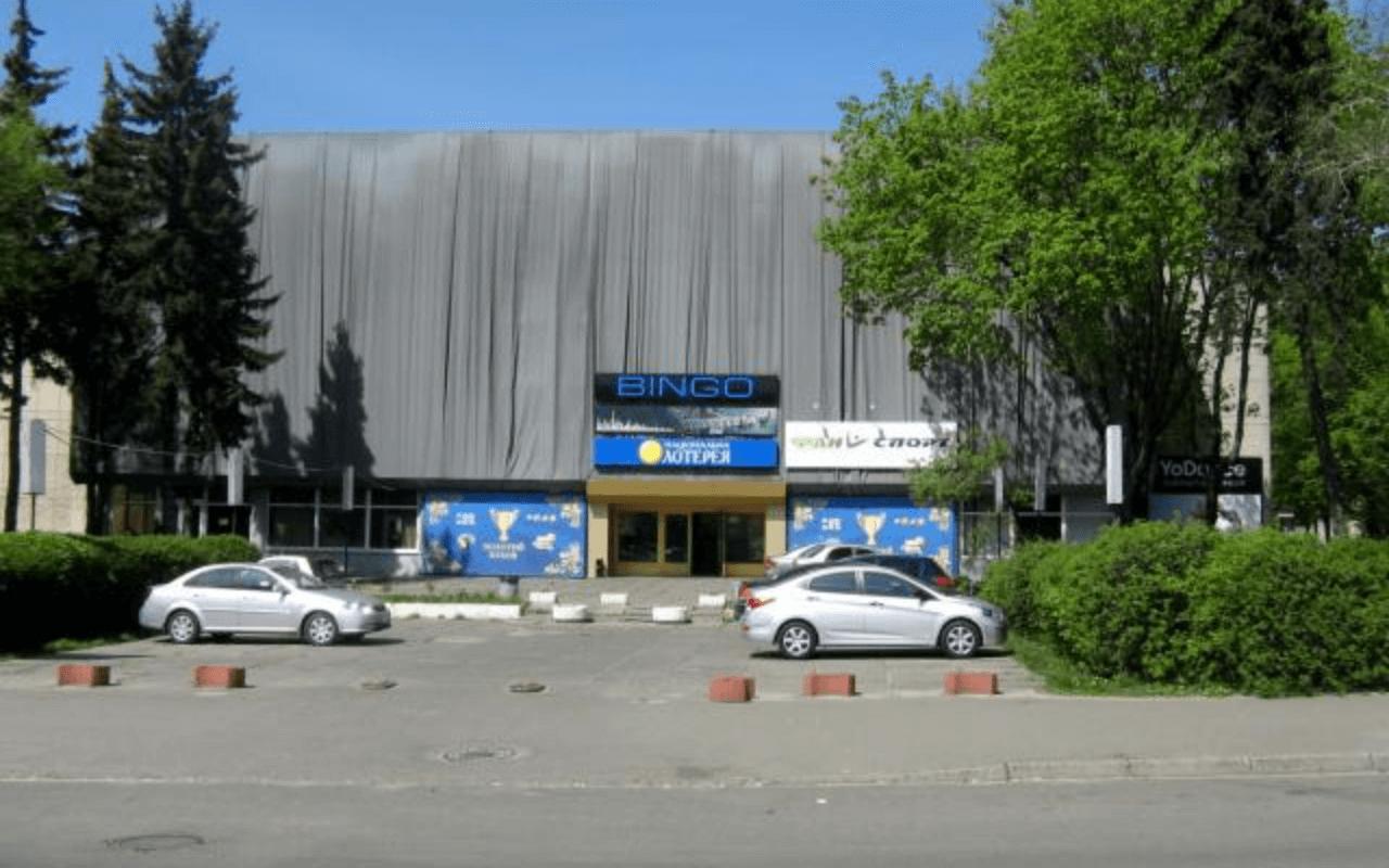 Клуб Bingo Святошенский район Киева