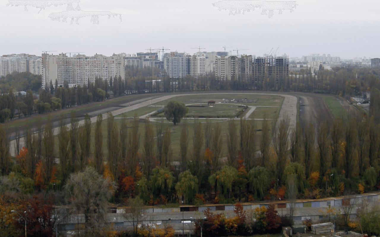Ипподром Киев