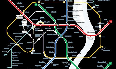 Карта метро Києва