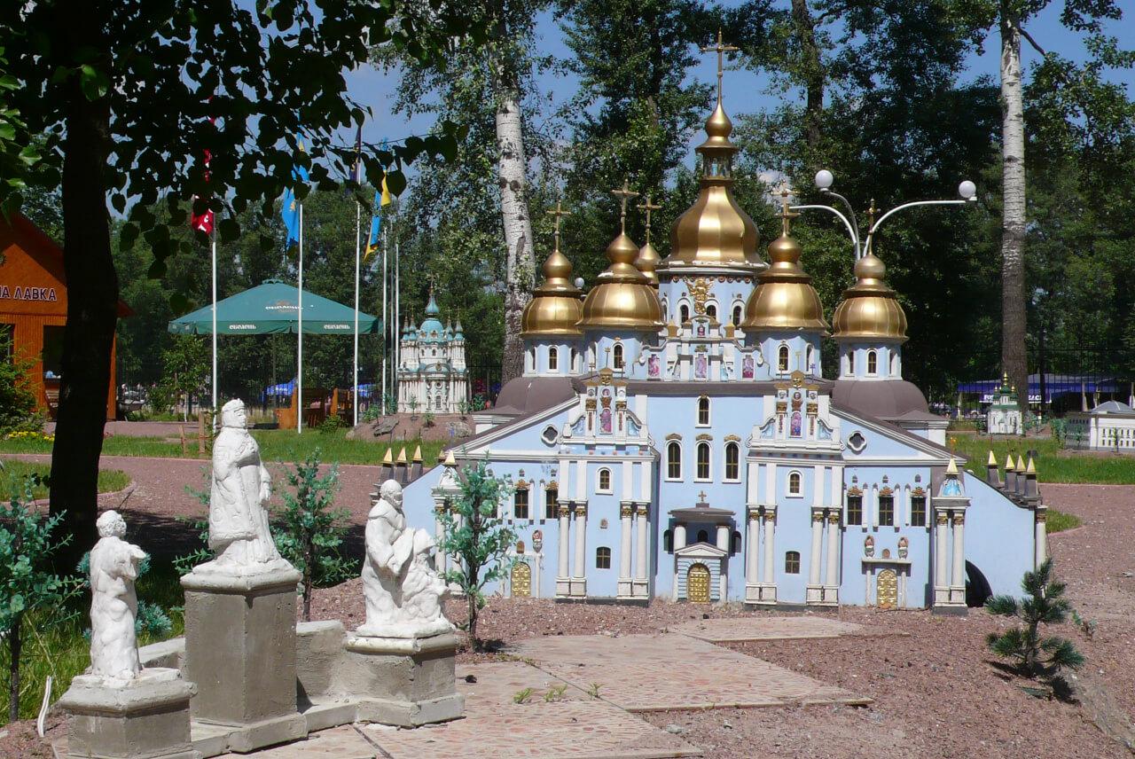 Днепровский район Киева Киев в миниатюре