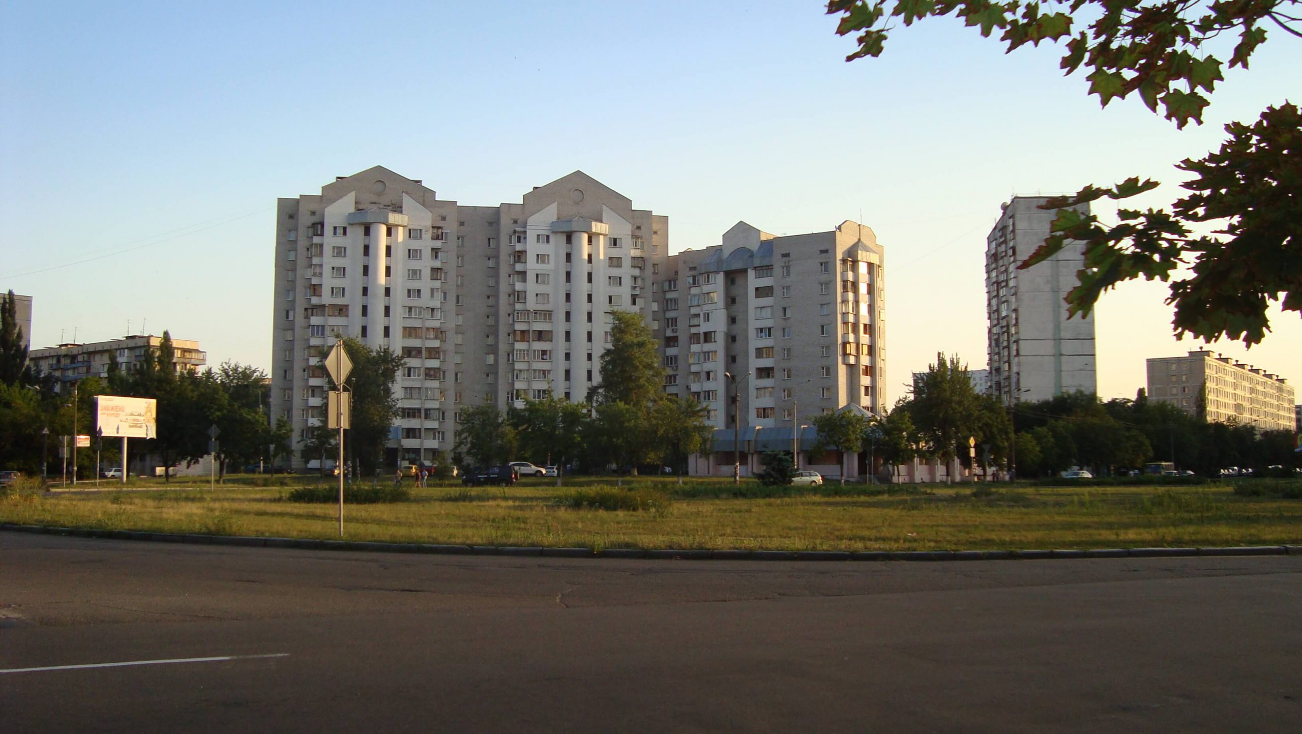 Деснянский район Киева Лесной массив
