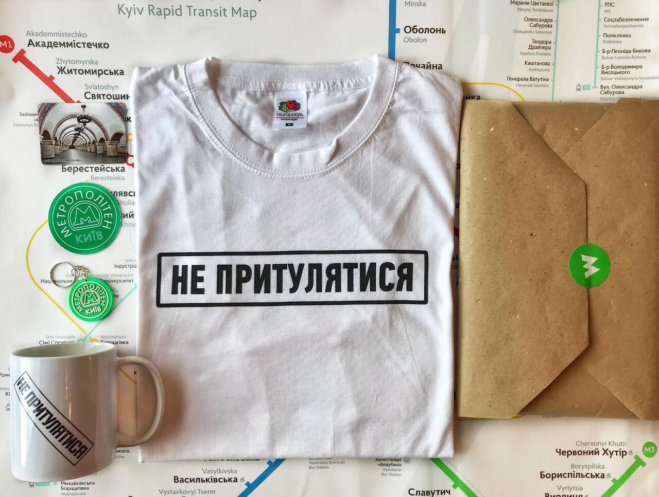 Музей метро Киев