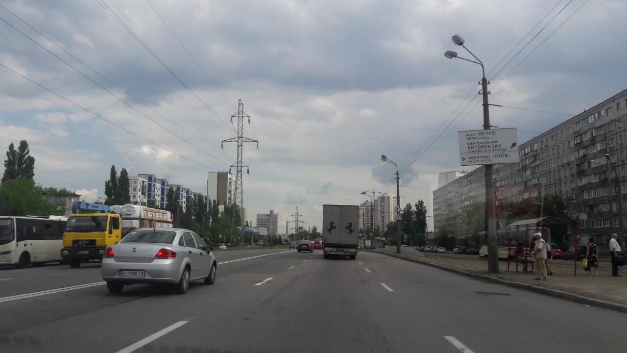 Днепровский район Киева Северско Броварской район