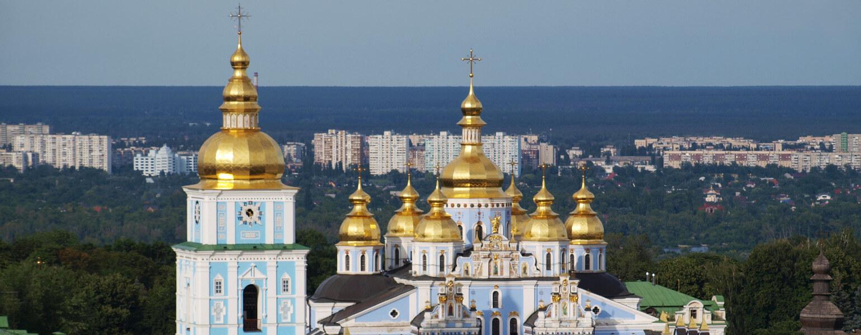 Шевченковский район Киева