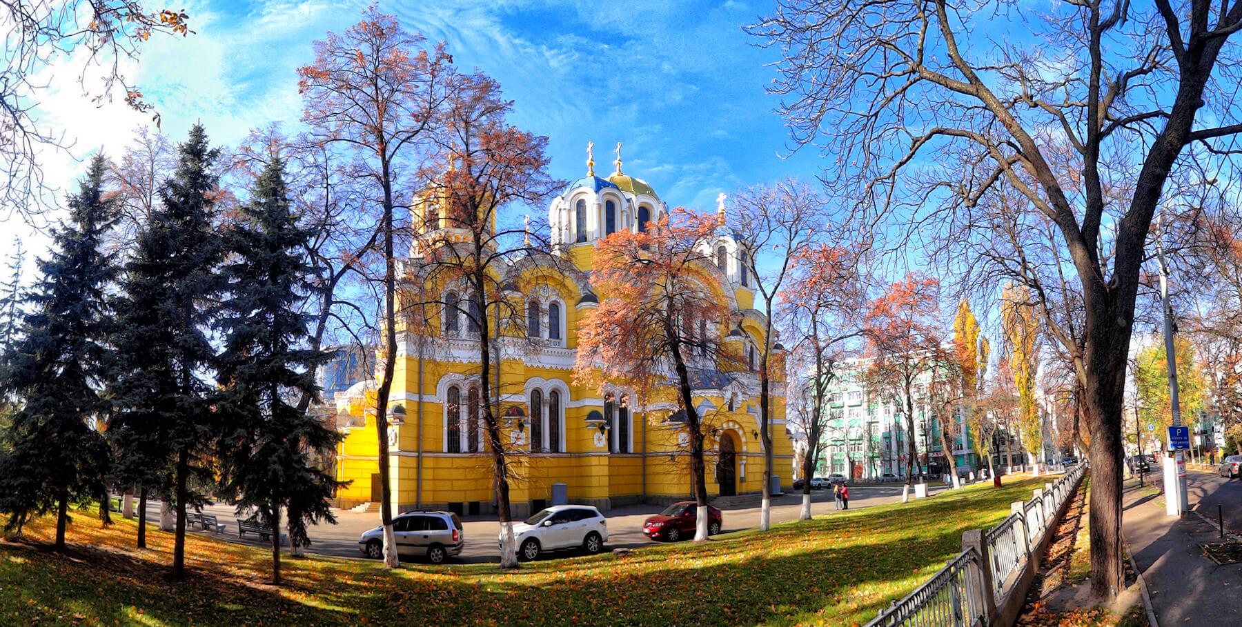 Владимирский собор Шевченковского района